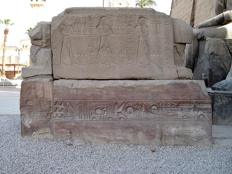 File:Luxor-Tempel 07.jpg