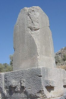 Lycian inscription at Xanthos.jpg