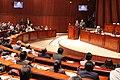 Múltiples organizaciones sociales participaron en diálogo nacional del proyecto de Ley Orgánica de Entidades de Seguridad Ciudadana (10802864843).jpg