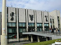 MGIMO-University-main building.jpg