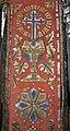 Maaling protsessioonilipul Nõo õigeusu kirikus - detail.jpg