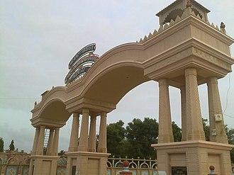 Madhapar - The Main Entrance Gate of Madhapar