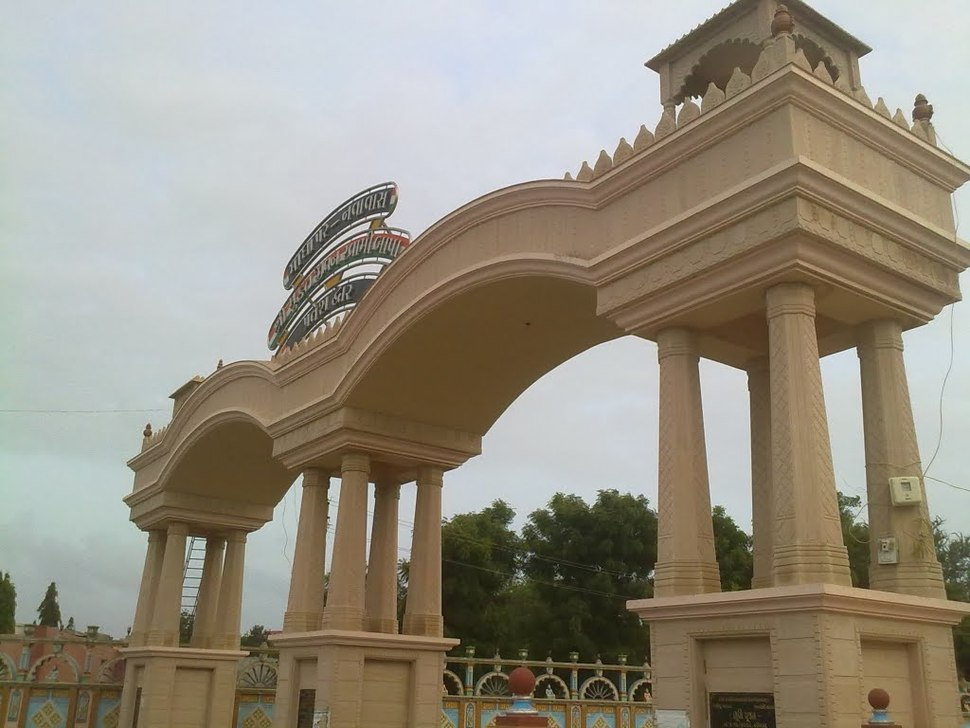 The Main Entrance Gate of Madhapar