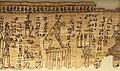 Maec, sezione egizia, libro dei morti di peteminis, II secolo dc. 04.jpg