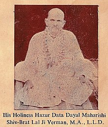 Maharishi Shiv Brat Lal Wikipedia The Free Encyclopedia