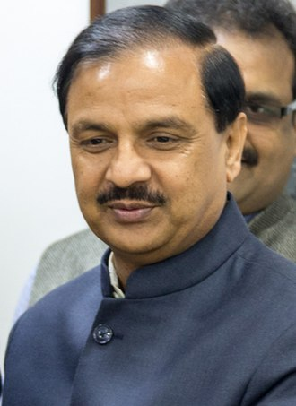 Mahesh Sharma - Sharma at the Vibrant Gujarat 2015 summit