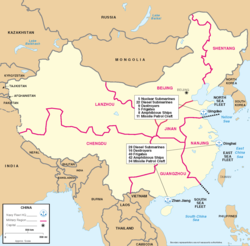 Peoples Liberation Army Navy Wikipedia - Future us map navy