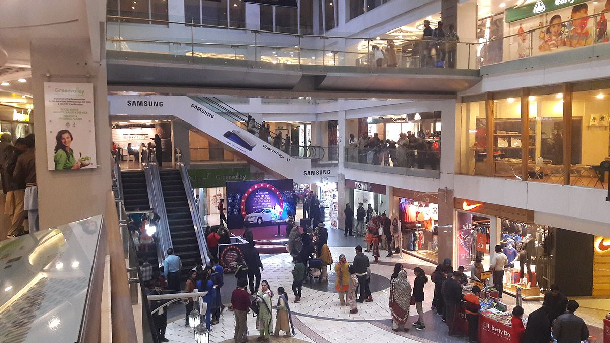 Mall of Lahore - Wikipedia