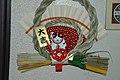 Maneki neko in Shime-kazari by k14.jpg