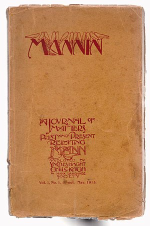 Sophia Morrison - The front cover of the first edition of Mannin, May 1913