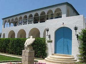 Mansion of Bahjí - Mansion of Bahjí
