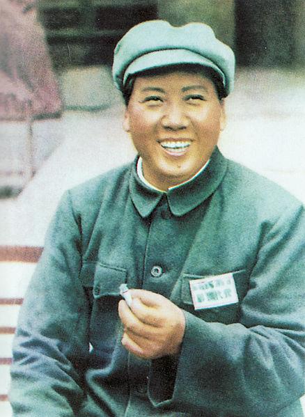 File:Mao Zedong with cap.jpg
