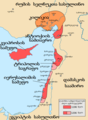 Map Crusader states 1197-ka.png