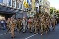March of Ukraine's Defenders in Kiev, 2019.08.24 - 31.jpg