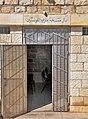 Marie-Alphonsine-Danil-Ghattas-Yafa-an-Naseriyye.jpg