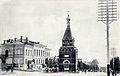 Mariupol church gosbank.jpg