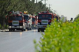 Mashhad Firefighter's Parade 05