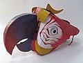 Mask (AM 2007.17.13-1).jpg