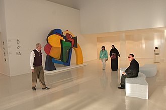 Mathaf: Arab Museum of Modern Art - Mathaf: Arab Museum of Modern Art interior in 2011.