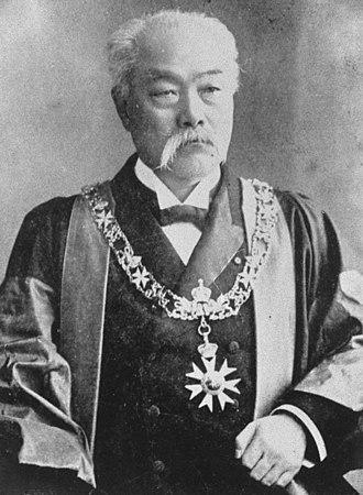 Matsukata Masayoshi - Image: Matsukata Masayoshi