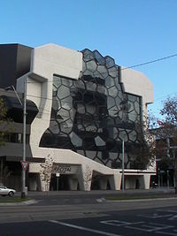 Melbourne Recital Centre 2009.JPG