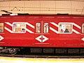 Metro (87686755).jpg