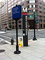 Metro Center (WMATA station) sign.JPG