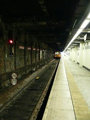 Sunderland station - Image: Metro departing Sunderland station