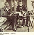 Michurin and Kichunov 1927.jpg