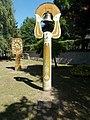 Millennium Sculpture Park, bell, 2017 Abony.jpg