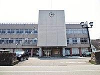 Minamiaizu town office.jpg