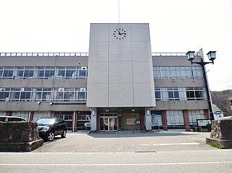 Minamiaizu - Minamiaizu Town Hall