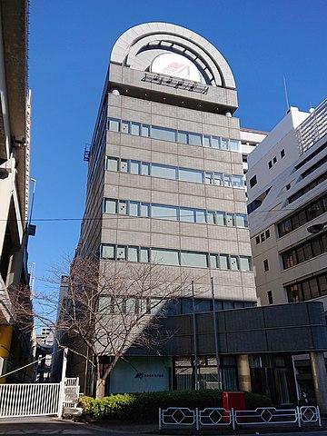 三田証券の東京本社