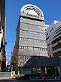Mita Securities headquarters, at Nihonbashi-Kabutocho, Chuo, Tokyo (2019-01-02).jpg