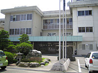 Mito Town Office (2005.08.26).jpg