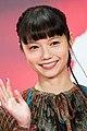 Miyazaki Aoi at Opening Ceremony of the Tokyo International Film Festival 2017 (40203522501).jpg