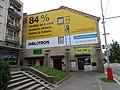 Mnichovo Hradiště, Víta Nejedlého 324, reklama na Jablotron.jpg