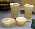 Model Vase from a Foundation Deposit MET EG 117 FD-KV43.jpg