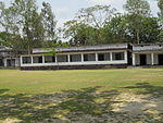 Mohamimaganj High School built in 1945.jpg