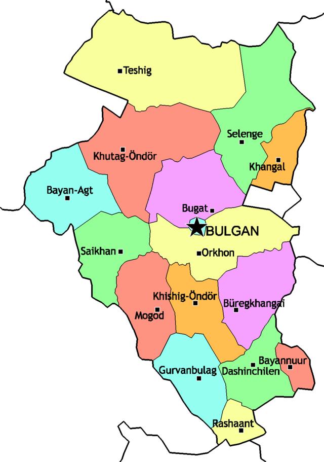 640px-Mongolia_Bulgan_sum_map.png