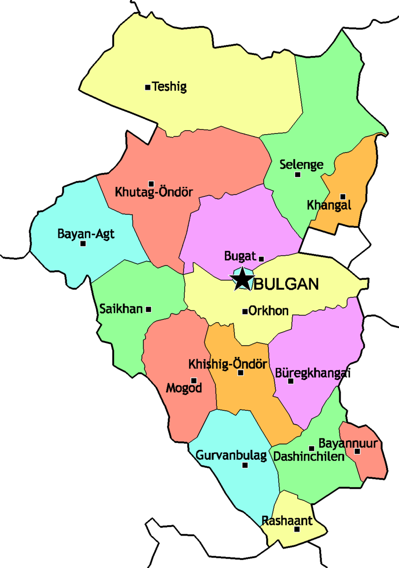 800px-Mongolia_Bulgan_sum_map.png