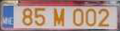 Montenegro diplomatic license plate 85 M 002 (Mission).png