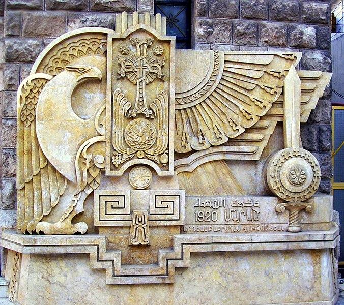 File:Monument to Marash victims at Surp Kevork (Siant George) Armenian Church, Aleppo.jpg