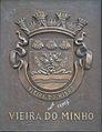 Monumento aos Arcebispos de Braga (Vieira do Minho).JPG