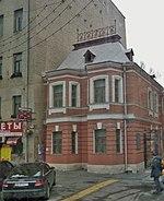 Moscou, maison du dramaturge Anton Tchekhov..jpg