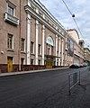 Moscow, B Dmitrovka 17 Aug 2009 02.JPG