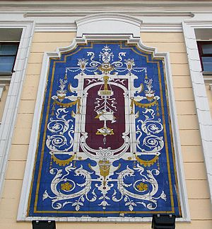 Moscow School of Painting, Sculpture and Architecture - Tiled artwork on the  building.