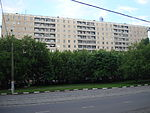 Moskova, Simferopolskiy boullevard 7A.JPG