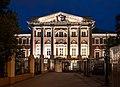 Moscow ChernigovskyLane9 13 4794.jpg
