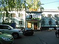 Moscow Theater Benefis.jpg